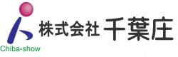 食品販売員・マネキン・試食販売員派遣・アルバイト・求人募集   株式会社 千葉庄